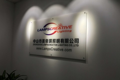 Our new office